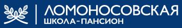 Логотип ломоносовской школы пансион